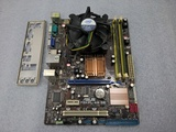 Pack Placa ASUS P5KPL-AM SE + CPU + RAM - foto