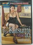 Dvds porno de katsumi - hot - sex - foto