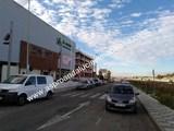 OFICINA ENTRONO COMERCIAL - foto