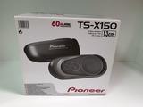 Altavoces pioneer TS-X150 - foto