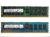 Memorias 8 y 4 gb. para pcs.y servidores - foto