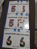 LIBROS MATES  6 Y 5 DE  PRIMARIA - foto