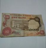 Billete de one naira de Nigeria - foto