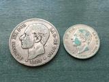 Monedas de alfonso xii - foto