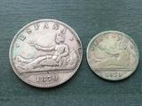 Monedas espaÑa gobierno provisional 1870 - foto