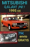@ Mitsubishi galant mk1 1977/1980 - foto