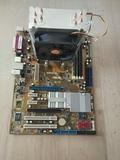 Placa Base, Microprocesado y Memoria Ram - foto