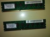 2 módulos de memoria ram 2 gigas ddr 3 - foto