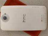 HTC para piezas - foto