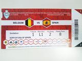 Entrada Bélgica-España (17/11/2015) - foto
