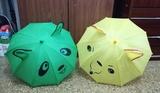 paraguas parasol pequeñas infantil - foto