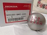Pomo Original Honda Type R FN2 - foto