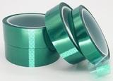 Celo adhesivo térmico 25mm x 30 m Verde - foto