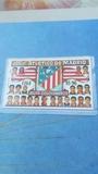 Calendario plastifi, Atlético de Madrid - foto