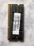 Memoria RAM 2GB DDR 3 - foto