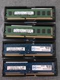 Memorias Ram DDR3 de 2GB - foto