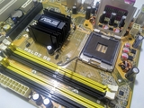 Placa base Asus Intel 775 DDR2 - foto