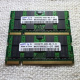 Pareja 2 x 2GB DDR2 PC2-6400 800MHz 4GB - foto