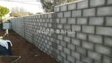 Cerramientos de muros - foto
