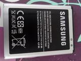 Batería para Samsung - foto
