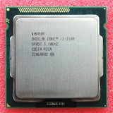 Intel Core i3-2100 - foto