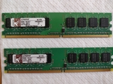 2 MODULOS RAM KINGSTON KVR533D2N4 512MB