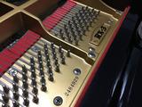 Piano cola Kawai RX3 garantia 15 años - foto