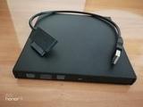 Grabadora DVD Externa USB - foto