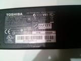 Cargador Toshiba para portátiles - foto