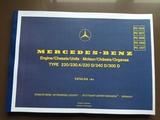 MERCEDES W115 MANUAL DE TALLER PIEZAS - foto
