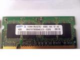Memoria SAMSUNG DDR2 512mb 2rx16 pc2 420 - foto