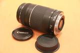 Objetivo Canon EF 75-300 perfecto estado - foto