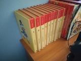 Yo Donald colección completa 10 tomos - foto