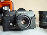 Cámara reflex Carena - foto