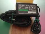 cargador original PSP - foto