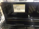 piano Kawai NS-15M SILENT - foto