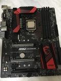 I7-6700k PLACA Y RAM - foto