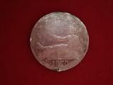 1 peseta plata 1870 - foto