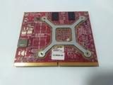 ATI Radeon HD 4570 512MB VG.M9206.008 - foto