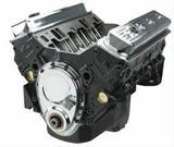motor v6 4.3 remanufacturado - foto