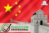 Traducciones perfectas en Chino - foto