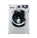 Tecnico profesional electrodomésticos - foto