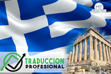 Traductor Profesional de Griego - foto