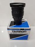 Objetivo tanroom 28 200 mm - foto