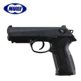 Pistola marui px4 gas negra - foto