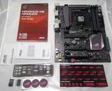 Asus Maximus VIII Ranger Intel 1151 Z170 - foto