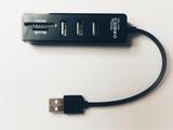 Ampliador usb adaptador - foto