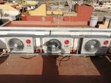 RedCool Climatización Y Aire Acondiciona - foto