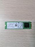Disco duro sk hynix 256gb m2 sata3 - foto