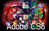 Adobe Creative Suite 6 Master Colletion - foto